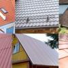 Чим краще покрити дах