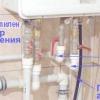 Ремонт і обслуговування настінного газового котла