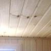 Як правильно утеплювати стелю?