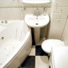 Ремонт ванної кімнати: відео-інструкція